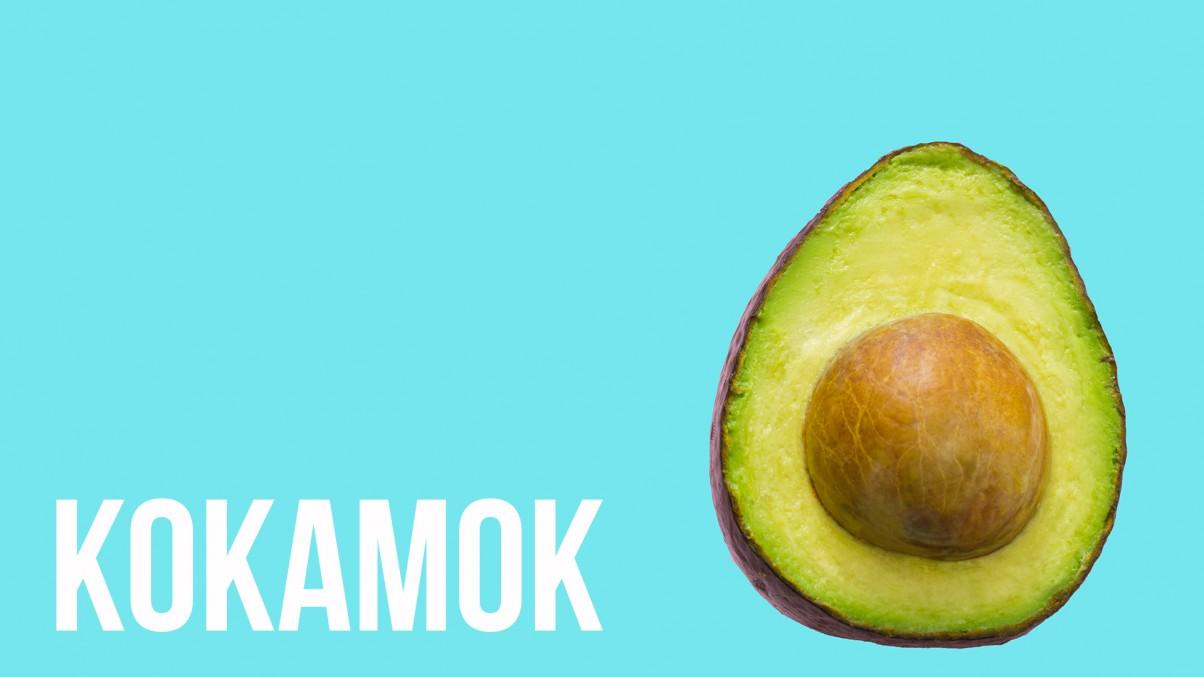 kokamok
